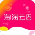淘淘云店app