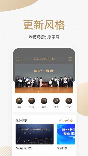 悦识app1
