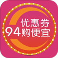 94购便宜app