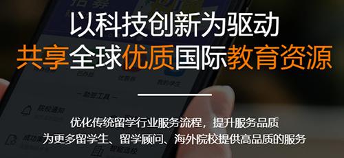 小希留学app2