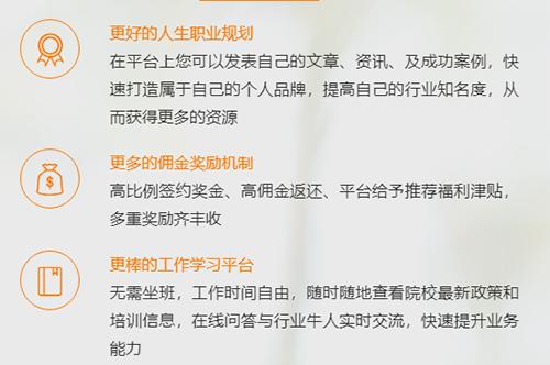 小希留学app3