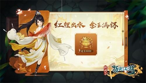剑网3:指尖江湖新闻配图4