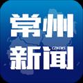 常州新闻app