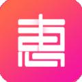 惠心购app