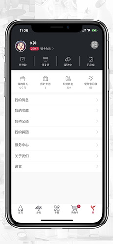 ABS家居app截图4