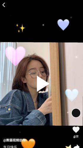 熊猫视频剪辑app截图3