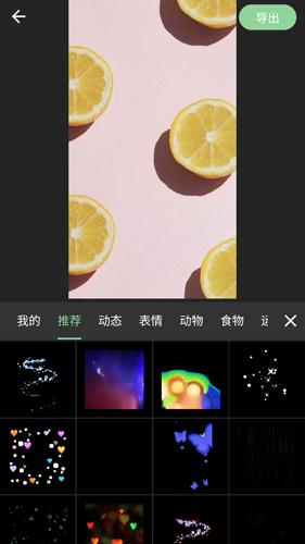 熊猫视频剪辑app图片