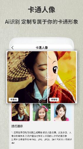 老照片助融修�头�新app�D片