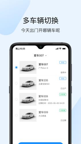 �Z基app截�D4