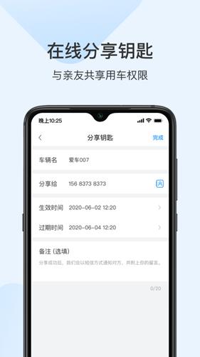 �Z基app截�D3