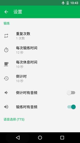 Seven7分����app截�D6