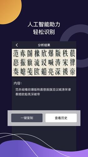 百科�R�D前面宿清帮王app截�D3