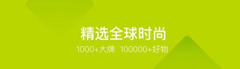 中外云仓app