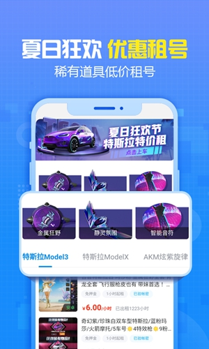 交易�app截�D1
