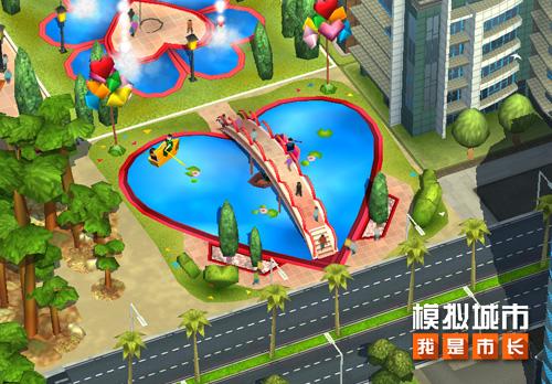 《模拟城市:我是市长》用爱心建筑打造浪漫城
