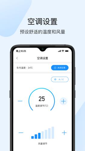 �Z基app�D片