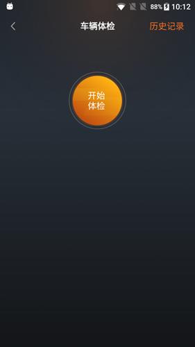�力斯□ 汽�app�D片