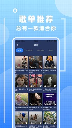 炫��app截�D3