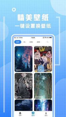 炫��app截�D2