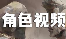 第五人格博士��l展示 新�O管者↓技能解�f�赢�