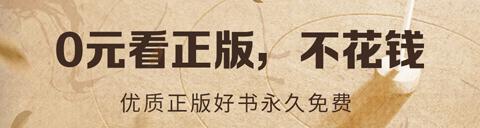 中文书城app软件特色