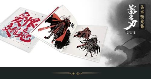 影之刃3图片9