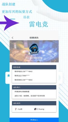 雷��app截�D4