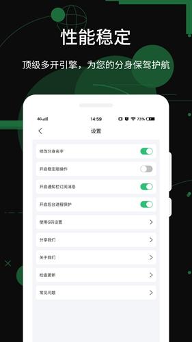 微已经入定信多�_助手app截�D4