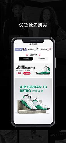 Rookie app截图3