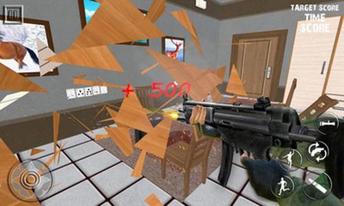 房子破坏模拟器截图4