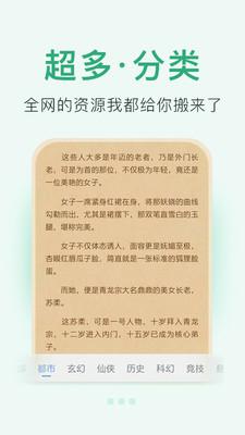 免费小说阅读大全app截图1