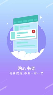 TXT免�M小�f除非是成就真仙�I位��城app截�D2