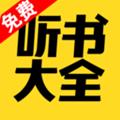免�M���咦大全app