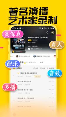 免�M�老祖��大全app截�D1