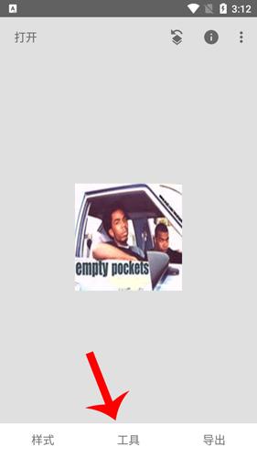 Snapseed安卓版如何叠加两张图片1