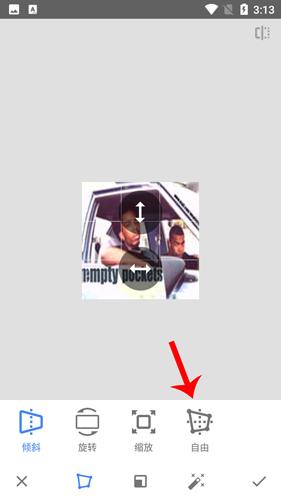 Snapseed安卓版怎么瘦脸3