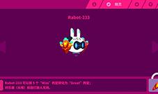 喵斯快跑rabot233怎麽�� 精�`玩法介�B