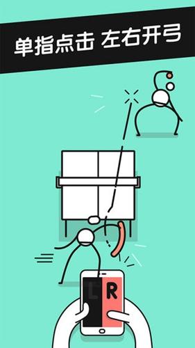 乒乓之王截图2