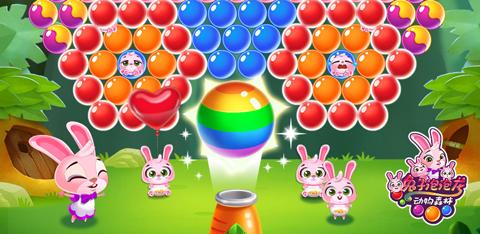 兔子泡泡龙:动物森林游戏玩法