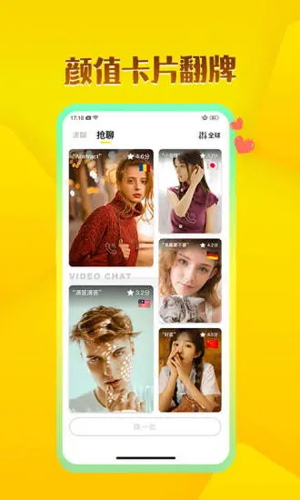 WhenChat玩洽截�D4
