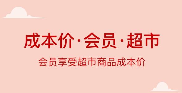 小红岛app