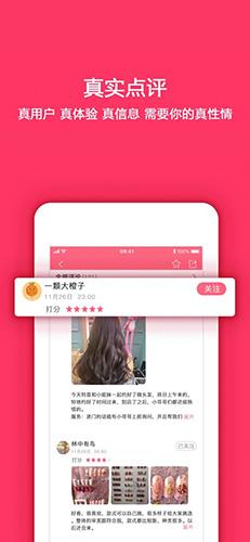 仰生活app