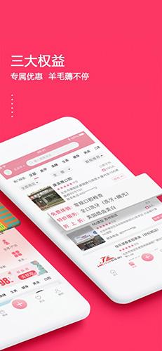 仰生活app截图2