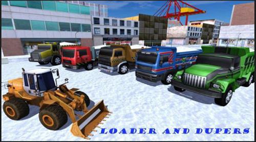 除雪装载机模拟器版