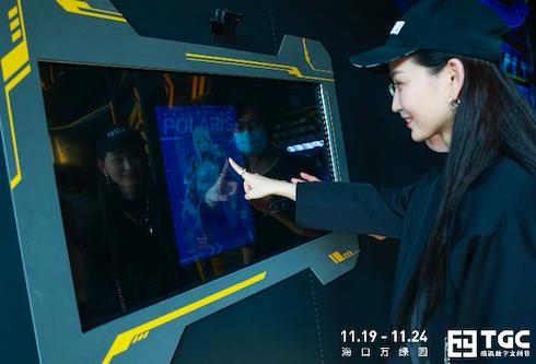 QQ飛車新聞配圖6
