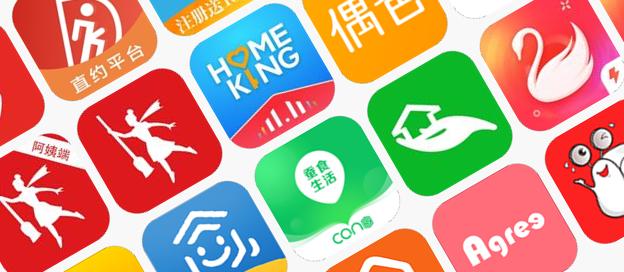 家政app哪个好用