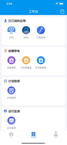 CNS三化两全app截图3