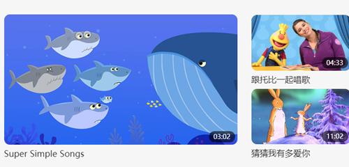 小小优趣app图片1