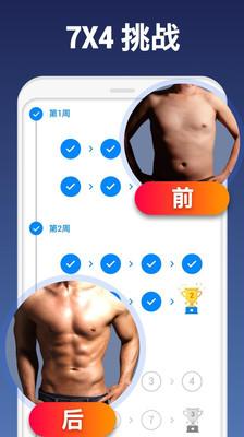 私人 一�是健身教�app截�D4