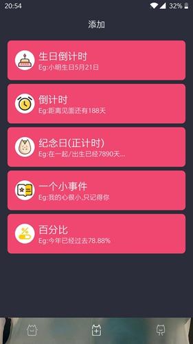 �r�g���局app截�D4